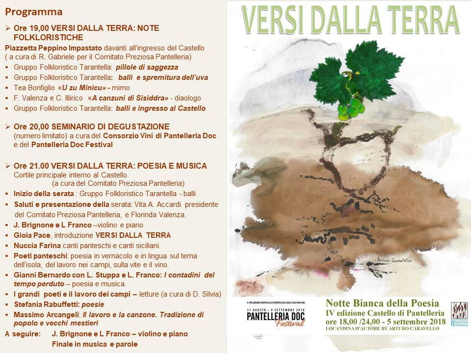 http://stefaniarabuffetti.it/notte-bianca-della-poesia-di-pantelleria/